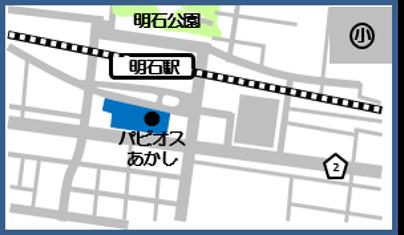 パピオスあかし地図.png